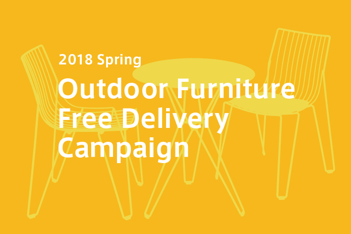 Outdoor Furniture Free Delivery Campaign 4/21(土)〜5/20(日)
